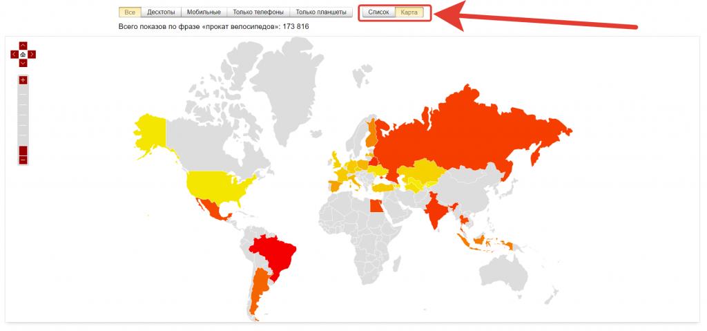 Карта мира в Вордстат Яндекс.