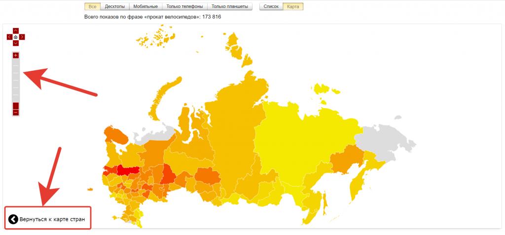 Карта России в Вордстат Яндекс.